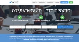 cd2f6a811fd4a Лучшие сервисы и софт для создания интернет-магазина по мнению сайта ...