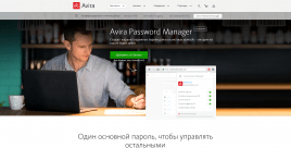 Avira Password Manager