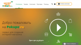 371f4b0e1367d Каталог конструкторов интернет-магазинов