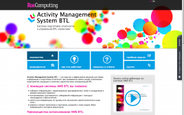 Activity Management System BTL