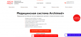 ArchiMed+
