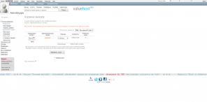 Valuehost