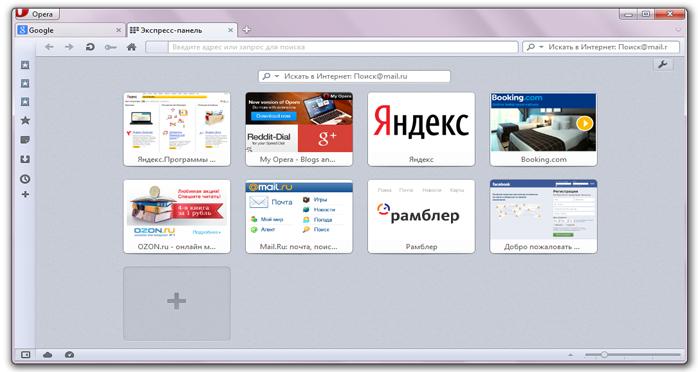 Скачать браузер опера последняя версию бесплатно для виновс.