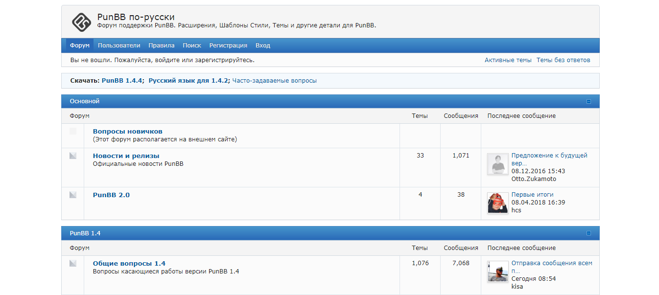 Хостинг форумов punbb для бесплатного хостинга сайтов