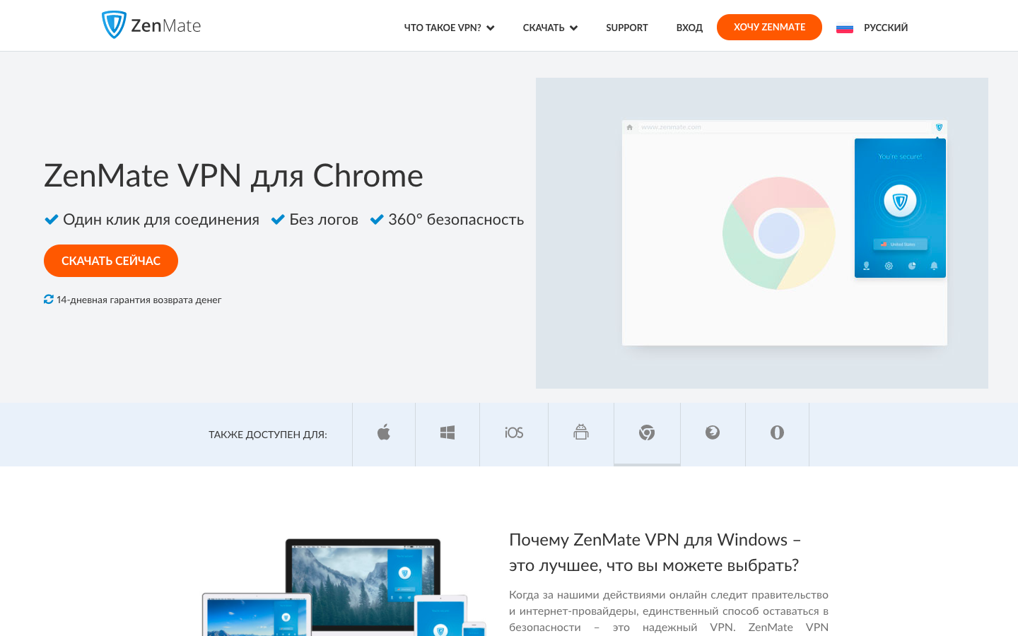 cisco vpn client free download filehippo